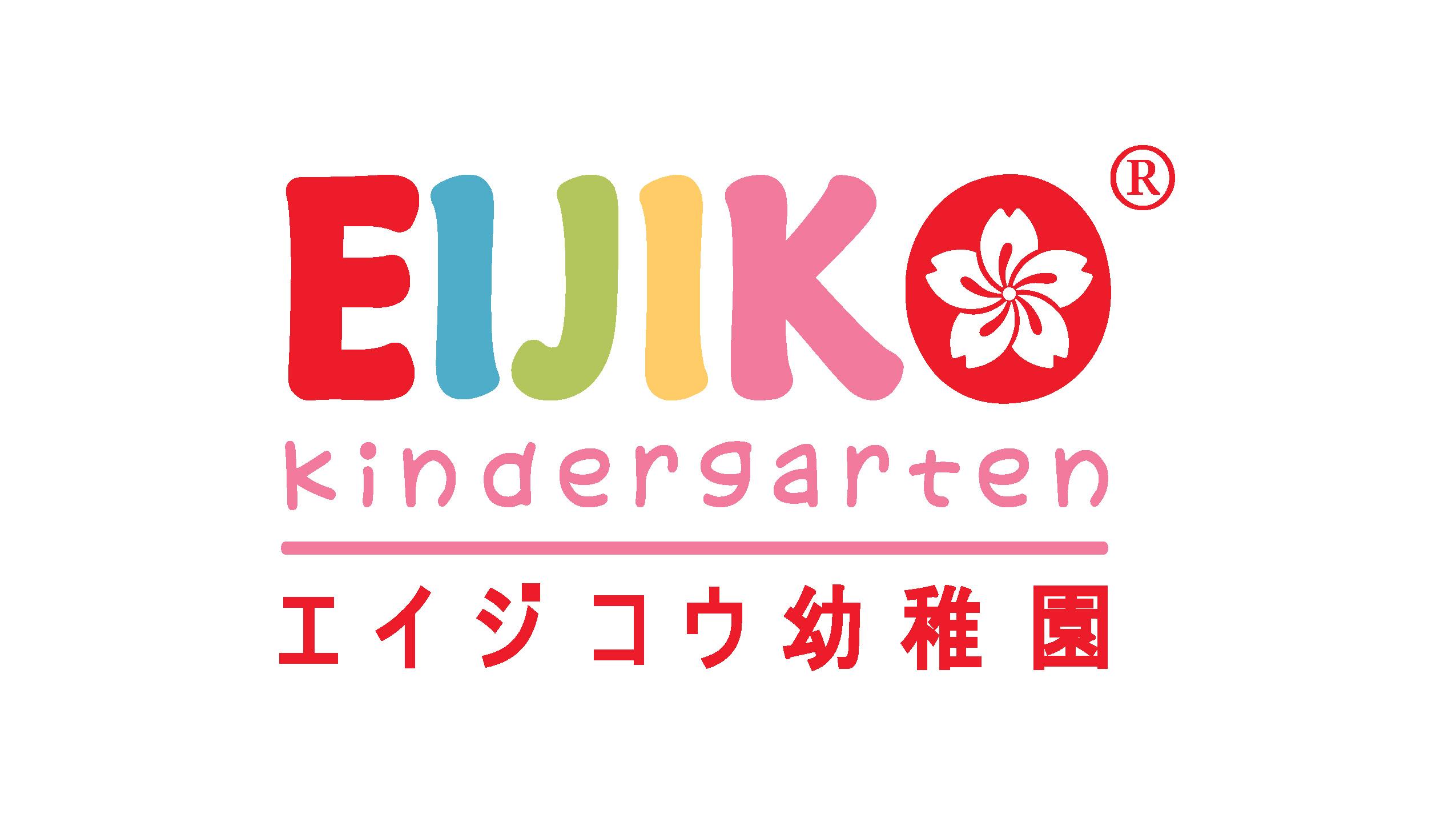eijiko-kindergarten-mam-non-anh-nhi-hanh